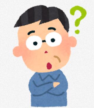 のりおさん(勤続30年銀行員)