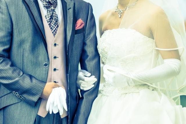 銀行員の結婚